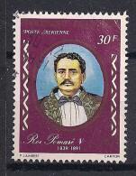 YT N° PA 109 - Oblitéré - Dynastie Des Rois Pomaré - Poste Aérienne