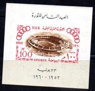 BF140 - EGITTO 1960 , Il Foglietto N. 11  ***  MNH . OLIMPIADI ROMA