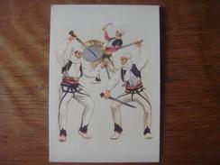 JUGOSLAVIJA - Yugoslavia - KOSOVO - Siptarski Narodni Ples - KOSOVO I Metohija - National Dances Of KOSOVO Metohia - Kosovo