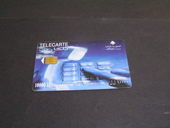 LEBANON - Telephone(10000 LL), Exp.date 31/12/05, Used; - Lebanon