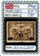BRITISH EMPIRE:CANADA-GEORGE V-CLASSIC# SERIE(S) (BEC 280C-2 (28) - Usati
