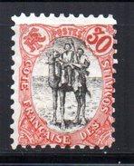 Col 4/ Cote Des Somalis  N° 46 Neuf X MH  Cote 8,40€ - Ungebraucht