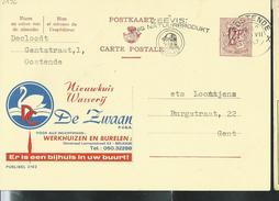 Publibel Obl. N° 2192 ( De Zwaan - Brugge - Cygne) Obl: Oostende 1967 - Publibels