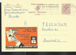 Publibel Obl. N° 2140  ( Bank ASLK - CGER) Obl: Leuven 1966 - Publibels