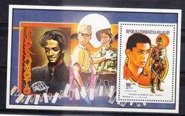 MADAGASCAR - 1991 - Feuillet 1044 - Ryuichi SAKAMOTO - Acteurs Célébres De L'histoire Du Cinéma - Madagascar (1960-...)