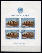 URSS 1947. Yvert Block 10 Usado.