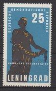 DDR / Internationale Mahn- Und Gedenkstätten / MiNr. 1048