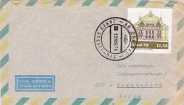 Brésil : Affranchissement Sur Lettre Oblitérée Le 13 Mars 1979 - Brésil