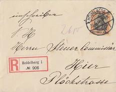 DR Orts-R-Brief EF Minr.88 Heidelberg 30.3.16 - Deutschland