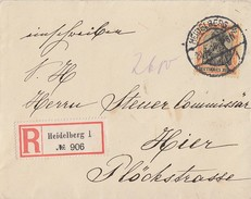 DR Orts-R-Brief EF Minr.88 Heidelberg 30.3.16 - Briefe U. Dokumente