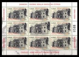 Montenegro 2017 Mih. 404 Europa-Cept. Castles (M/S) MNH **