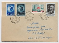 MAIL Post Cover Used USSR RUSSIA Set Stamp Space Rocket Sputnik Tsiolkovsky Scientist Plane Icebreaker Radio