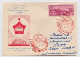MAIL Post Cover Used USSR RUSSIA Ukraine Kiev Congress