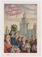 MAIL Post Card Stationery Used USSR RUSSIA October Revolution University Lomonosov