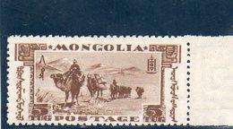 MONGOLIE 1932 **