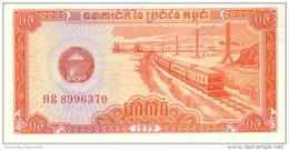 CAMBODIA 0.5 RIEL 1979 (1980) P-27a UNC  [ KH303a ] - Cambodia