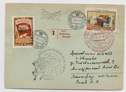 MAIL Post Cover Used USSR RUSSIA Space Rocket Sputnik Lenin Marx Engels Stalin OVERPRINT Leningrad