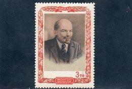 MONGOLIE 1951 **