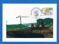 FRANCE 1981 : CARTE MAXIMUM ECOLE TRAVAUX PUBLICS  / GRUES / CAMIONS / PELLETEUSE