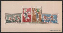 Niger - 1964 -  Bloc Feuillet BF N°Yv. 4 - JO Tokyo 64 - Neuf Luxe ** / MNH / Postfrisch