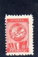 MONGOLIE 1958 **