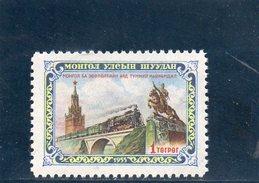 MONGOLIE 1956 **