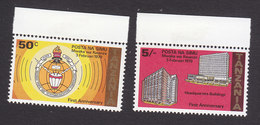 Tanzania, Scott #121-122, Mint Never Hinged, Tanzania Post And Telecommunications, Issued 1979 - Tanzanie (1964-...)