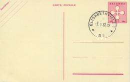 Katanga 1962 Postal Stationery Postcard 8 F. With Cancel Elisabethville
