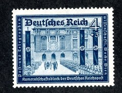 16512  3rd Reich 1939  Michel #703 (*) ( Cat 2.80€ ) Offers Welcome - Allemagne