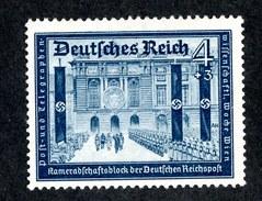 16512  3rd Reich 1939  Michel #703 (*) ( Cat 2.80€ ) Offers Welcome - Ungebraucht