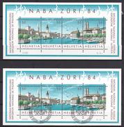 Suisse Bloc N° 24 ** Et Oblitéré TB Naba Züri 1984
