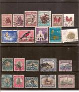AFRIQUE DU SUD -  LOT DE VIEUX TIMBRES - LOT 506 - South Africa (1961-...)