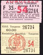 TICKET - VOETBAL - FOOTBALL - K.T.S.V. CERCLE TONGEREN -  Stamnr. 5895 En K.S.K. TONGEREN - Tickets D'entrée