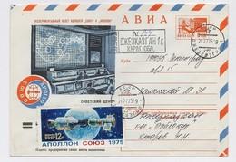 SPACE Stationery Cover Mail Used USSR RUSSIA Rocket Sputnik Soyuz 19 Dzhezkasgan USA Apollo