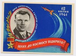 SPACE Card Mint1961 Year USSR RUSSIA Rocket Sputnik Cosmonaut Gagarin Poster Propaganda
