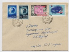 MAIL Post Cover Used USSR RUSSIA Set Stamp Space Rocket Sputnik Moon