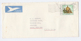 1975 Air Mail BOTSWANA Stamps COVER To  GB, Airmail Label - Botswana (1966-...)