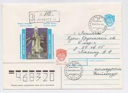 SPACE Stationery Cover Mail Used USSR RUSSIA Rocket Sputnik Leninsk-15 Cosmodrome Baikonur Tsiklon-2