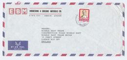 Air Mail JORDAN Stamps COVER  EBM Engineering To GB - Jordan