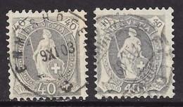 SVIZZERA - 1904 - Helvetia In Piedi - N. 92 (e 75) Usati - F1 - 2 Tipi Diversi - Cat. 50 €  - Lotto 318