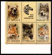 USSR - Soviet Union 1988 Sowjetunion Mi 5877-5881sb Zoos. Bear, Wolf, Fox, Lynx, Wild Boar / Bär, Wolf, Fuchs, Luchs - Ours