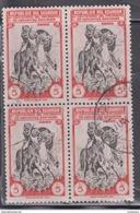 ECUADOR 1949 DON QUIXOTE RIDING A HORSE BLOCK 4 FINE USED SC# C205 - Ecuador