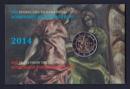 """2014 GRECIA """"EL GRECO"""" 2 EURO COMMEMORATIVO FDC (FOLDER) - Grecia"""