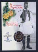 """2015 GRECIA """"SPIRIDON LOUIS"""" 2 EURO COMMEMORATIVO FDC (COINCARD) - Grecia"""