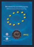 """2015 GRECIA """"EMISSIONE COMUNE"""" 2 EURO COMMEMORATIVO FDC (COINCARD) - Grecia"""