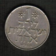 ISRAEL  1 LIRAH 1978 (JE 5738) (KM #47.1) - Israel