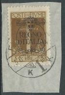 1924 FIUME USATO REGNO D'ITALIA 5 LIRE - P41-7 - Occupation 1ère Guerre Mondiale