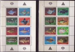 Argentina - 1987 - Poissons D'eau Douce - Peces - Fish - Yvert 1577 / 1592 - Argentinien