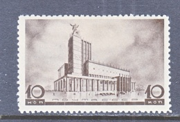 RUSSIA  599    *    COMPOSER   P.I. TCHAIKOVSKY  CONCERT  HALL - 1923-1991 URSS