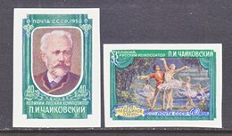 RUSSIA  2045-6  IMPERFS.    **    COMPOSER   P.I. TCHAIKOVSKY - 1923-1991 USSR